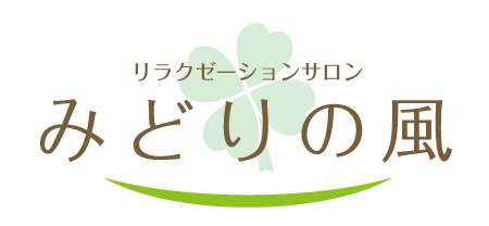 relife-saron_logo